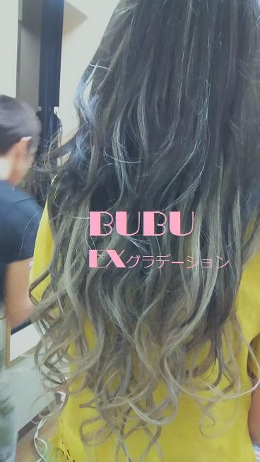 エクステのグラデーションは、滋賀県の彦根ブブ美容院で!