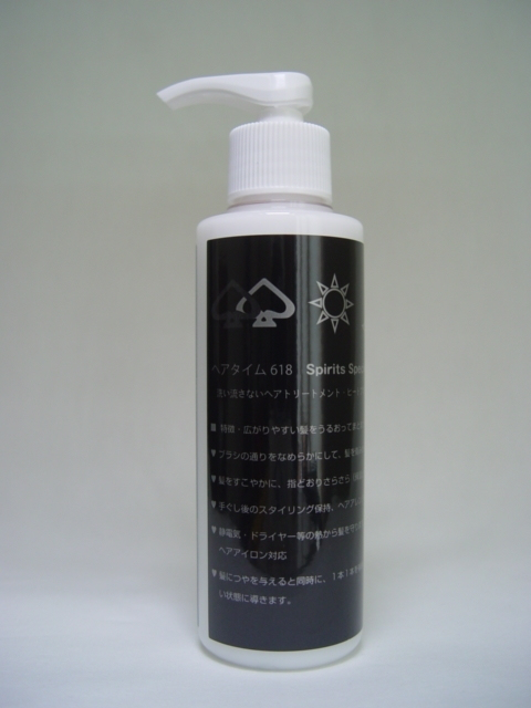 おすすめの洗い流さないトリートメント クリーム/ヘアタイム618