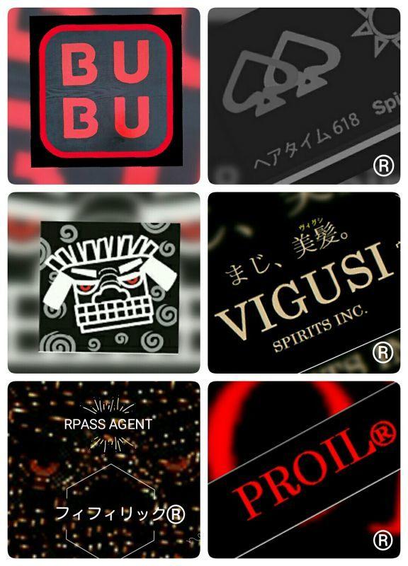 彦根市の美容院ブブは、美容院用製品の開発とその商標ブランドをもっています。